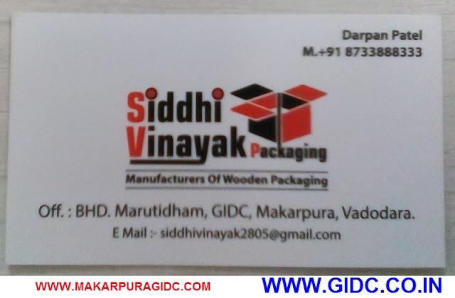 SIDDHI VINAYAK PACKAGING - 8733888333
