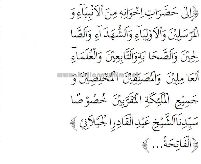 Bacaan doa tahlil hadiah