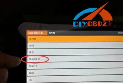 OBDSTAR-X300-DP-program-key-Hyundai-Elantra-2011-5.jpg