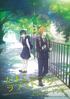 Anime Romance Terbaik Tamako Love Story