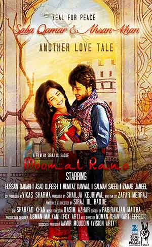 Moomal Rano 2017 Pakistani Urdu Movie HDRip 720p