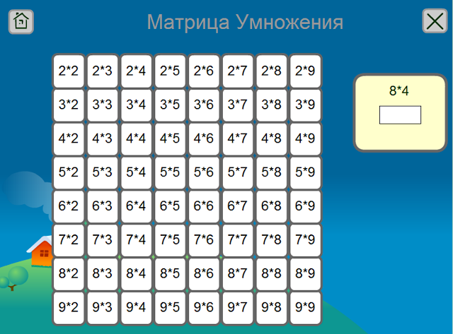 http://poskladam.ru/schjot/table_multiply.html