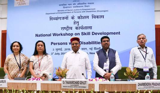 National-Workshop-on-Skill-Development-for-Person-with-Disabilities