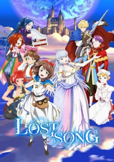 Lost Song ost full version