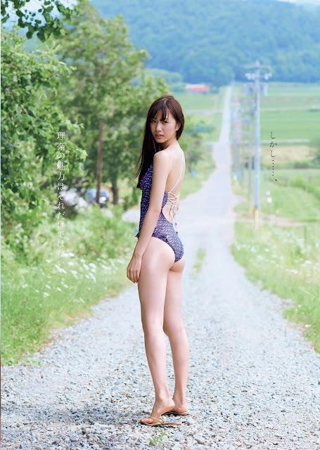Otomo Rina 大伴理奈 Weekly Playboy No 41 2017 Photos