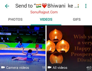 WhatsApp Animated Gif image Kaise Banaye