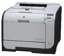 baixar o Driver HP Color LaserJet 2025n