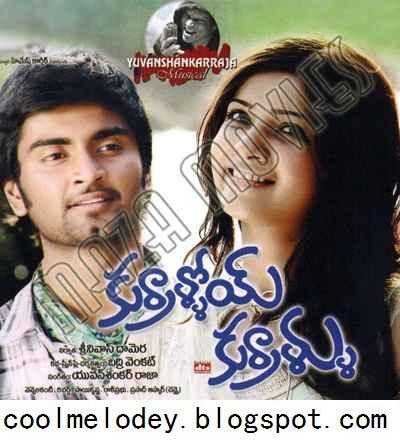 🔥 Chandamama tamil movie mp3 songs free download   Masstamilan