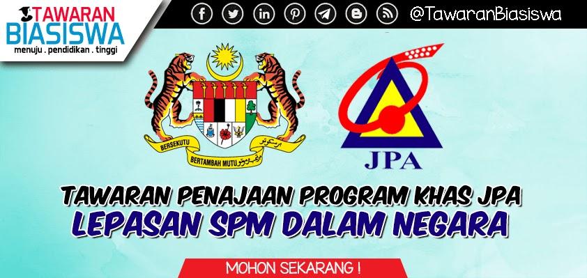 Biasiswa JPA - Program Khas Lepasan SPM Dalam Negara