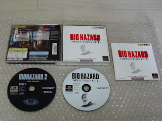 """""""BIOHAZARD DIRECTOR'S CUT"""" Japan import Play Station Free Shipping PS1"""