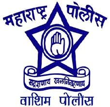 Maharashtra Police Recruitment 2018,Assistance Intelligence Officer,204 Posts