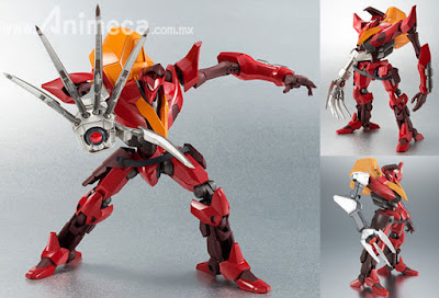 Figura Guren Type-02 (Kouichi Model Arm Equipped) ROBOT SPIRITS SIDE KMF Code Geass Lelouch of the Rebellion