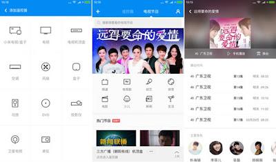 Mi Remote For Xiaomi