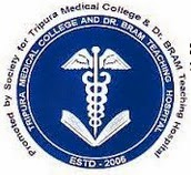 Faculty Vacancies in Tripura Medical College