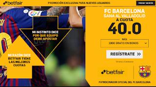 betfair supercuota Barcelona gana Valladolid 16 febrero 2019