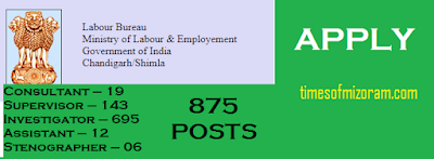 Govt jobs in India Mizoram