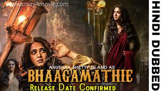 bhaagamathie hindi dubbed full movie