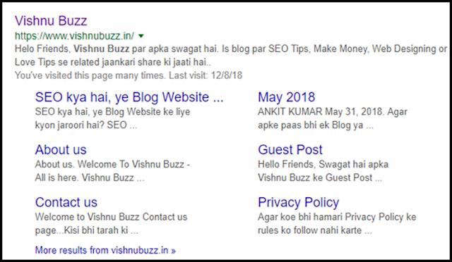 google sitelinks kya hai google sitelinks blog website me kaise add kare