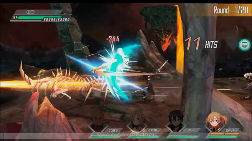 how to download sword art online game
