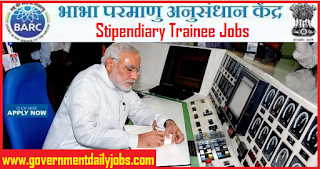 BARC Recruitment 2018 Apply online for 224 Stipendiary Trainee Vacancy