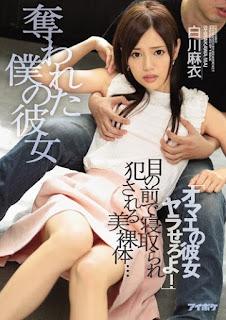 "IPZ-870 Was Robbed Of My Girlfriend, ""she Ey Yara Of You!""Beauty Nude Fucked Cuckold In Front Of The Eyes … Mai Shirakawa"