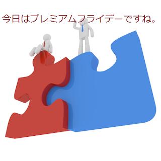 https://eijimiyamoto01.blogspot.jp/2016/12/10.html