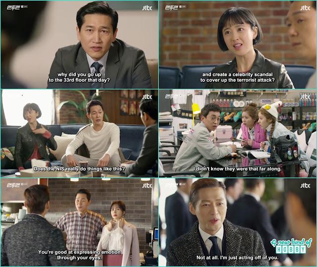 nam gun min special appearance - Man To Man: Episode 10 korean drama