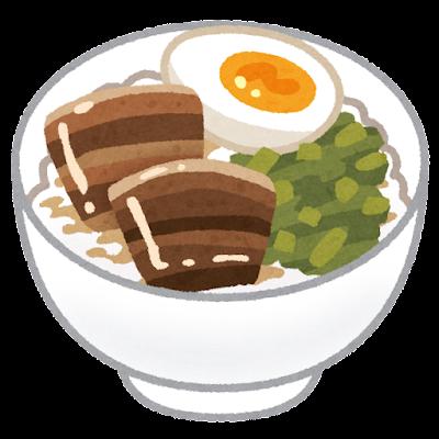 魯肉飯・ルーローハンのイラスト(角煮)