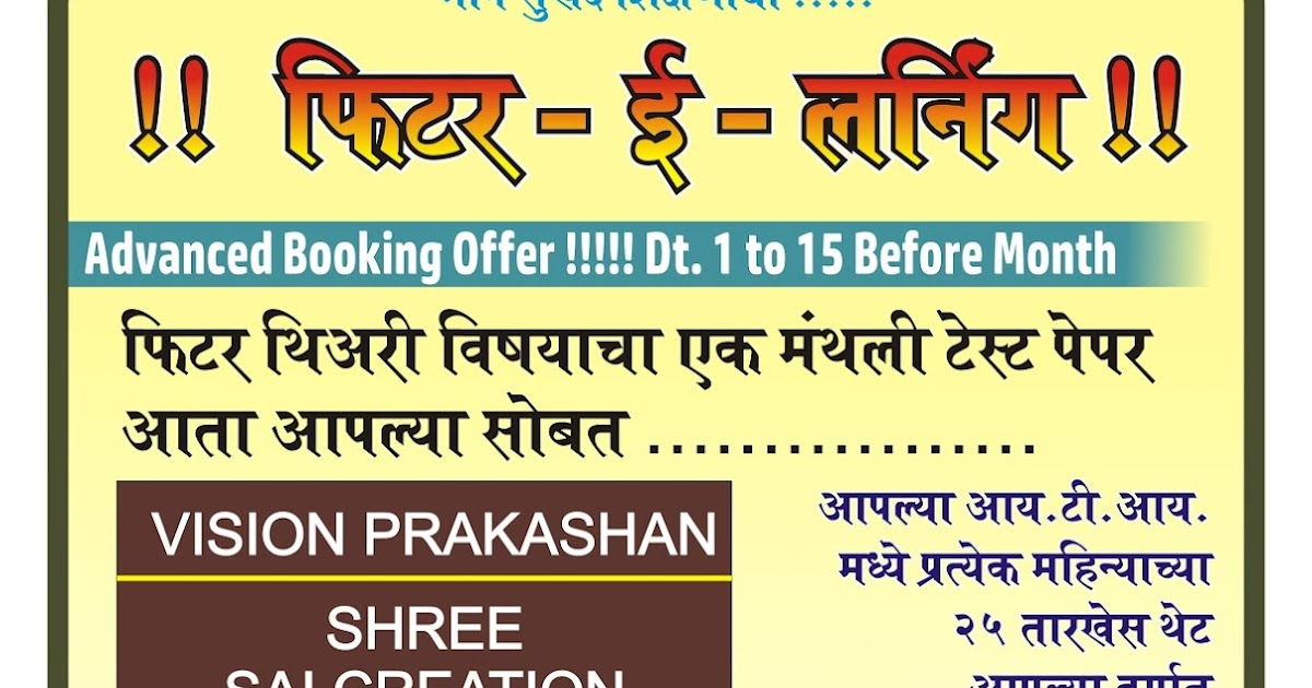 learning licence test questions in marathi pdf