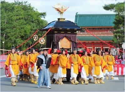 เทศกาลยุคสมัย (Jidai Matsuri)