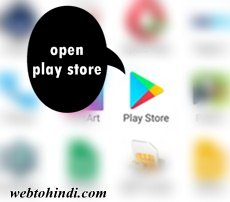 open googlr play store