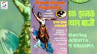 hindi films and songs news and videos jhanak jhanak