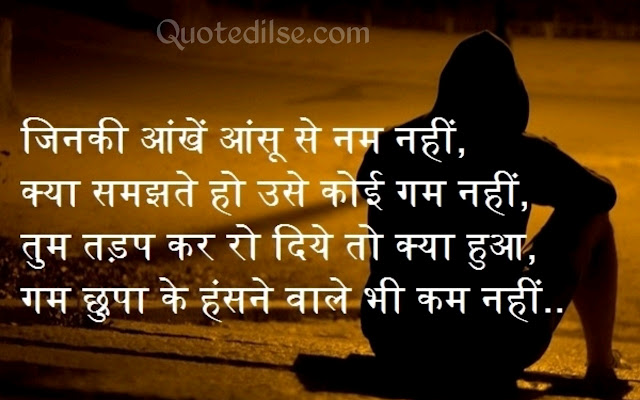 bewafa shayari in hindi image