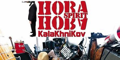 hoba hoba spirit kalakhnikov
