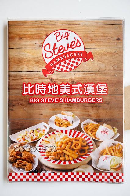 17191824 1245244502195459 6170025619996342712 o - 西式料理 比時地 Big Steve's 美式漢堡