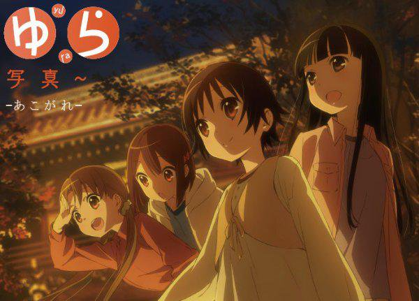 Tamayura Sotsugyou Sashin Part 3 Akogare BD Subtitle Indonesia
