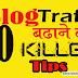 Blog par Traffic Kaise Badhaye Best 31 Method [2018]
