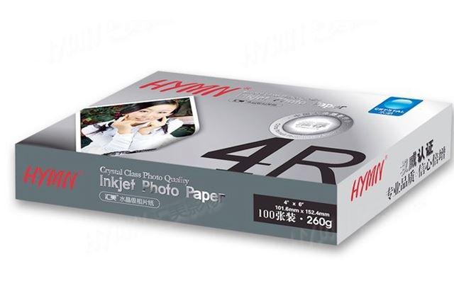 Jenis Kertas Photo Printing Terbaik