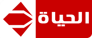 Channel Alhayat 1 Live Online