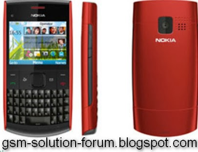 Download Nokia X2-01 RM-709 v8.75 Flash File
