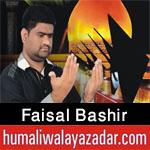 http://www.humaliwalayazadar.com/2016/08/faisal-bashir-nohay-2013-to-2017.html