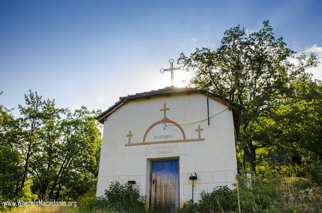 St. Atanas, Ljubojno village, Prespa Region