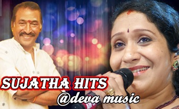 Sujatha Super Hit Songs At Deva Music