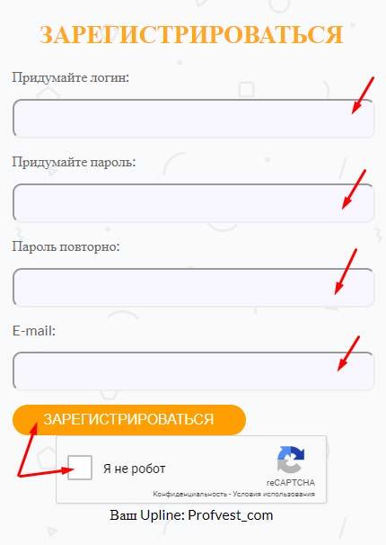 Регистрация в Bitbinario 2