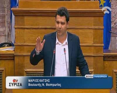 Παράταση πώλησης προϊόντων απαλλασσόμενων από ΕΦΚ σε χερσαία σύνορα, ζητάει ο βουλευτής Θεσπρωτίας Μάριος Κάτσης