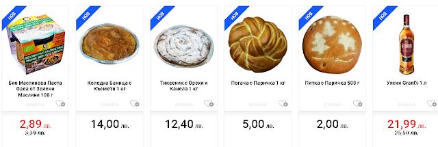 нови продукти в онлай магазин ебаг