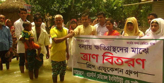 Various-people-and-organizations-beside-Banvasidha-in-Faridpur