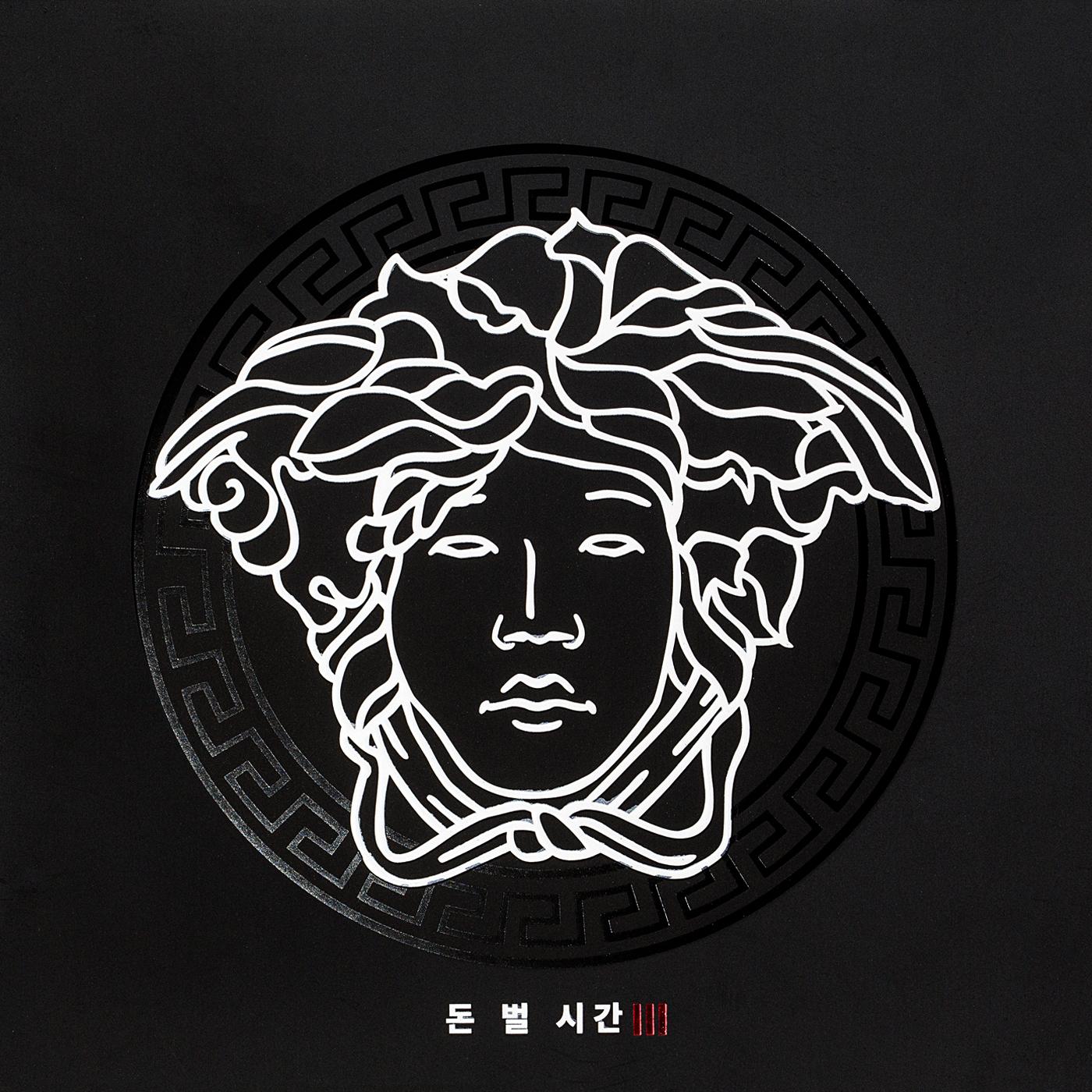 Download Lagu Changmo Terbaru