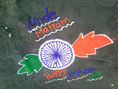 Republic-Day-Rangoli-Design-Images-for-Competition-Cover-Design-2