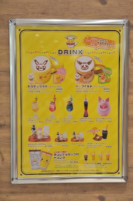 因為是夏天七月時候去本寶可夢咖啡廳 Pokémon Café的,所以有些餐點是夏季限定才有的喔!(原來照片跟遊記已經拖了半年啊! 艸)